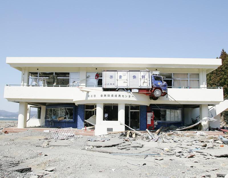 震災直後の自然環境活用センター
