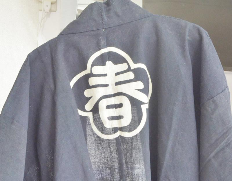 制服(後ろ)