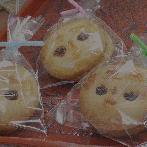 笠屋菓子店